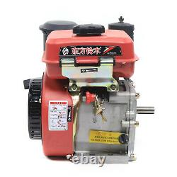 196CC 6HP Engine Single Cylinder 4 Stroke Vertical Engine Air-cooled Self-inject