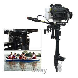 4 HP 52cc Outboard Motor 4 Stroke Inflatable Fishing Boat Engine Single Cylinder