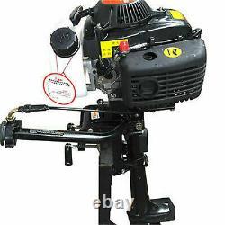 4-Stroke 4 HP Outboard Motor 52cc Single Cylinder Short Shaft Boat Engine Motor