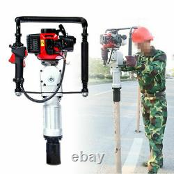 52CC 2Stroke Gasoline Gas Power Push Pile Post Driver AirCooling Single Cylinder