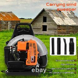 80cc, Single Cylinder, 2-stroke Motor for a Very Powerful Gasoline Backpack Blower